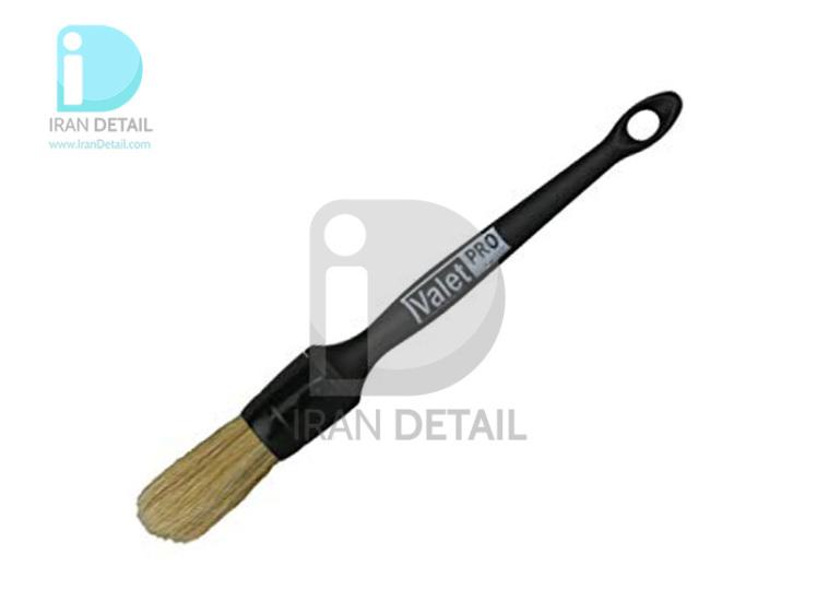 برس دیتیلینگ خودروفرچه صفرشویی مدل Valet Pro Detailing Brush BRU 3