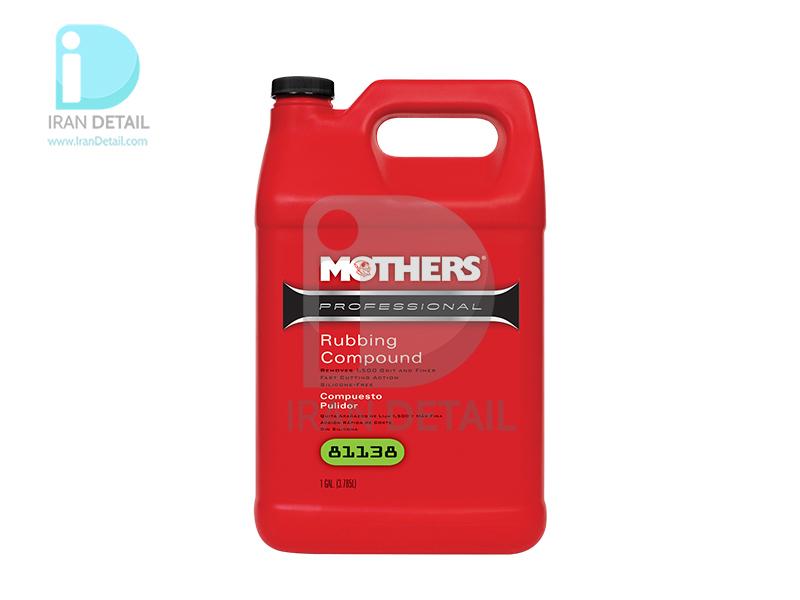 مایع پولیش متوسط چهار ليتری حرفه ای مادرز مدل Mothers Professional Rubbing Compound 4L 81138