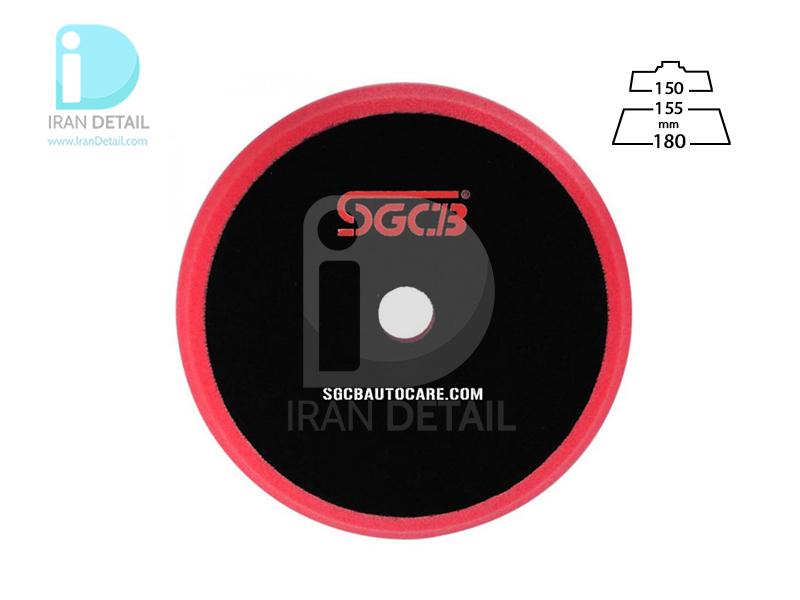 پد پولیش بسیار نرم 155 میلی متری اس جی سی بی مدل SGCB DA Foam Buffing Pad Red SGGA 054