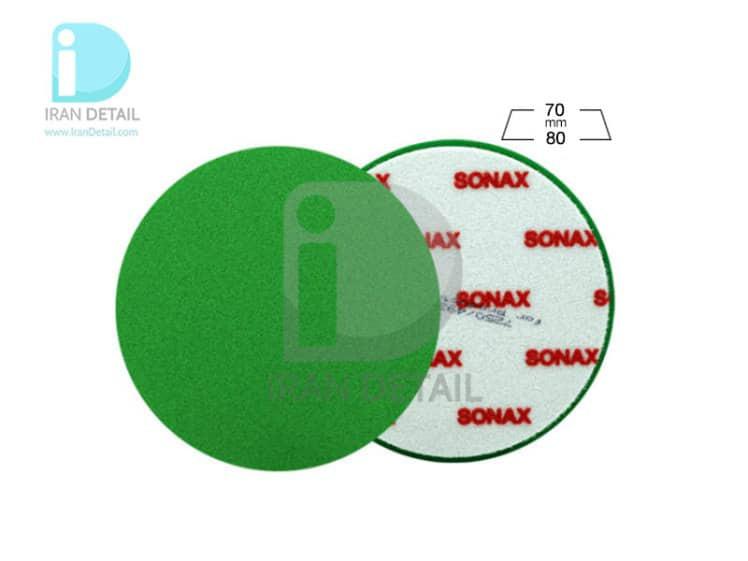 اسفنج پولیش متوسط سبز 80 میلی متری سوناکس SONAX Polishing Sponge Green 80 Medium
