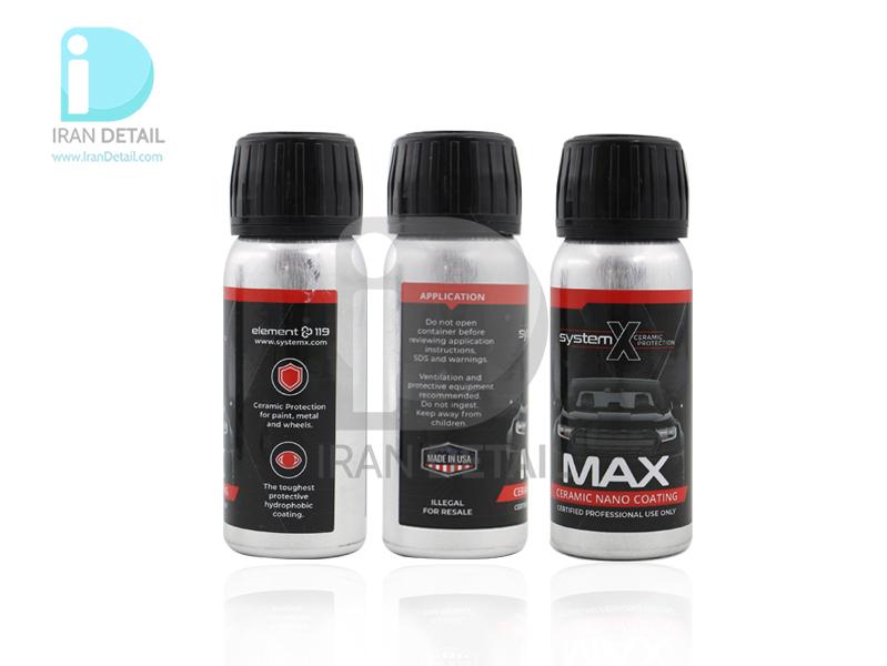 سرامیک بدنه خودرو مکس سیستم ایکس مدل System X Max Ceramic Nano Coating 9H