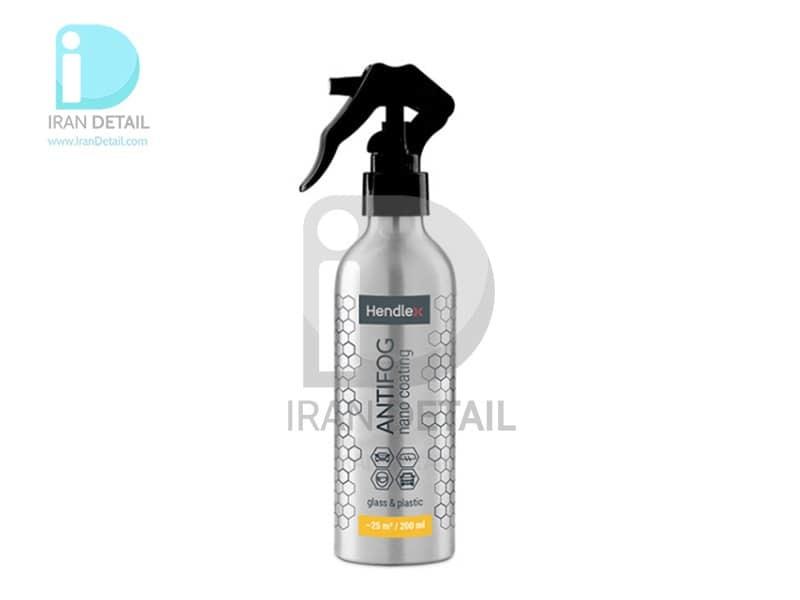 اسپری ضد بخار شیشه هندلکس Hendlex Antifog