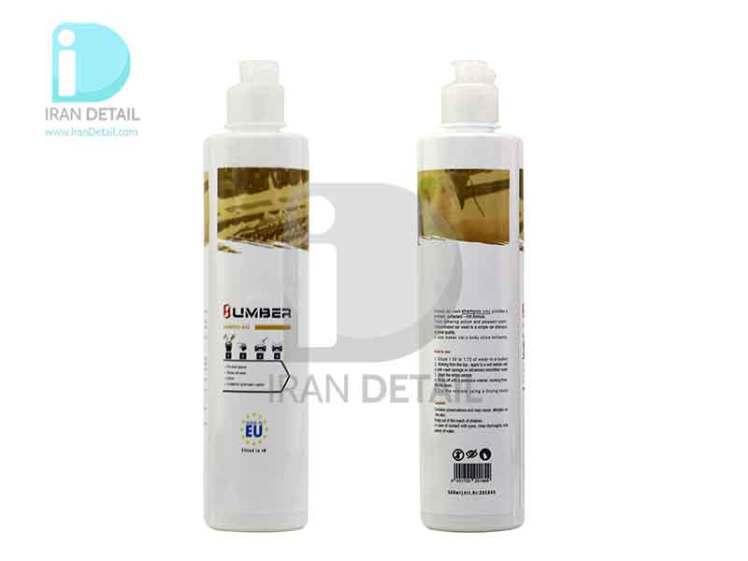 شامپو واکس 500 میلی لیتری هامبر Humber Shampoo Wax 500ml