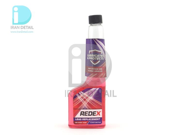 مکمل سرب بنزین مخصوص خودرو کلاسیک رداکس مدل Redex Lead Replacement