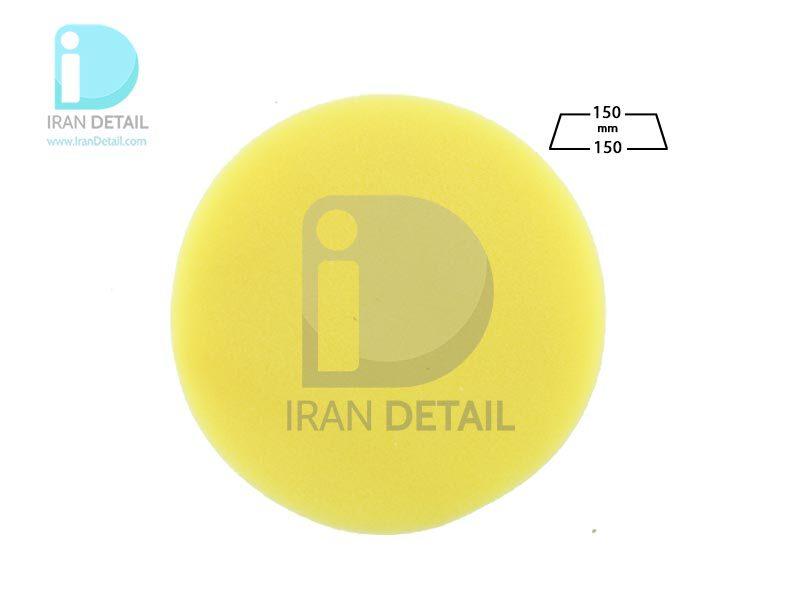 پد پولیش نرم روتاری زرد 150 میلی متری اس آر اس مدل SRS Rotary Fine Polishing Pad Yellow
