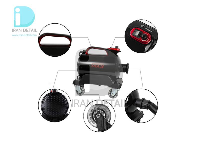 SGCB Car Dryer Blower and Dolly SGGF089