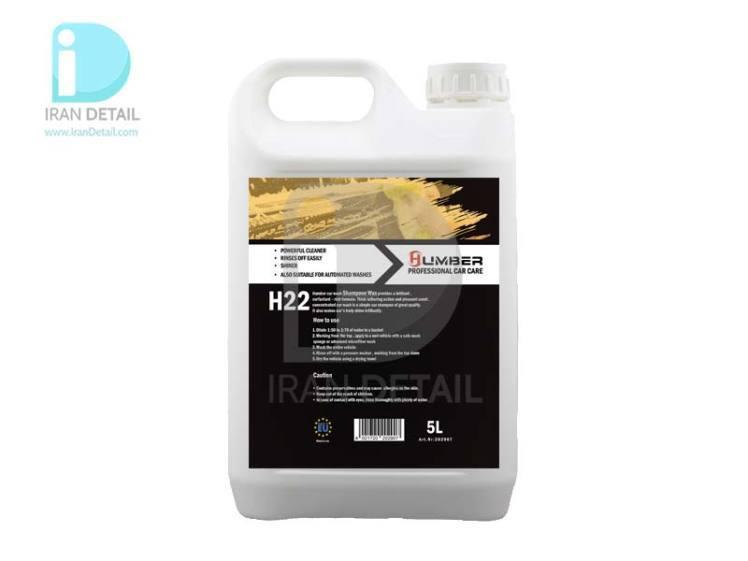 شامپو واکس 5 لیتری هامبر Humber Shampoo Wax