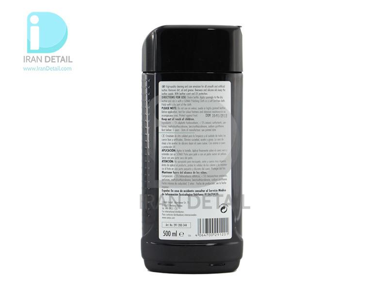 لوسیون تمیزکننده و محافظ چرم سوناکس مدل SONAX Leather Care Lotion-