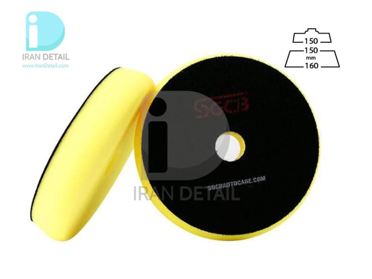 پد پولیش نرم زرد اس جی سی بی 150 میلی متری SGCB Foam Cutting Pad Hook & Loop Yellow 6inches SGGA097