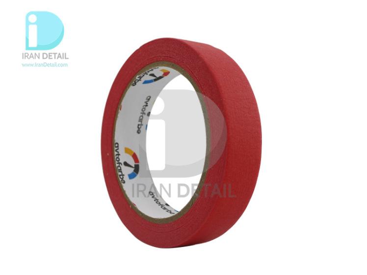 نوار چسب كاغذي مخصوص ماسكه خودرو آوتوفاربه قرمز Avtofarbe Masking Tape
