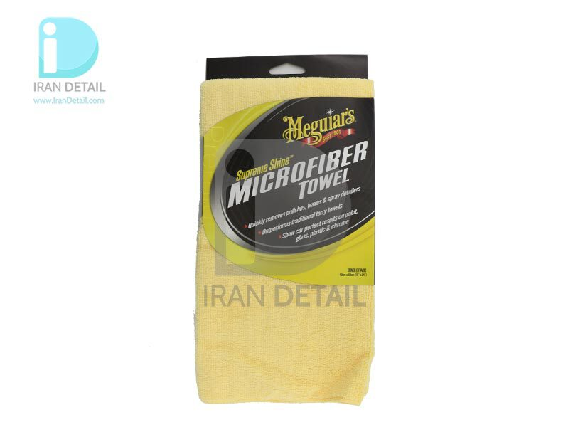 دستمال مایکروفایبر سوپریم شاین مگوایرز مدل Meguiars Supreme Shine Microfiber Towel X2010EU
