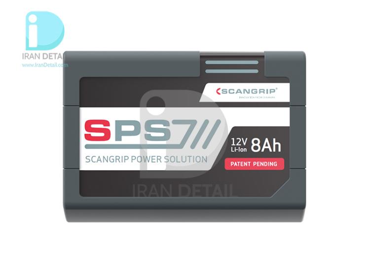 باتری شارژی 8 آمپر مخصوص چراغ مولتی مچ 3 و 8 اسکن گريپ مدل SCANGRIP SPS BATTERY 8AH 03.6004