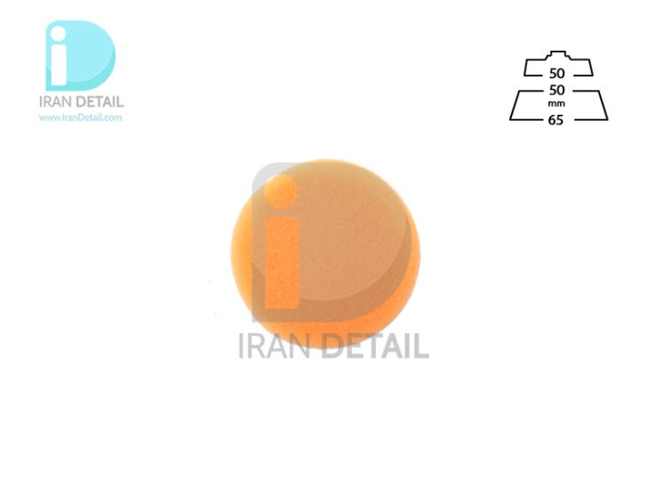 پد پولیش نرم نارنجی 50 میلی متری مدل Fine Polishing Pad Orange 2inches