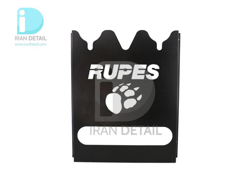 هولدر سه تایی دستگاه پولیش مدل RUPES مشکی