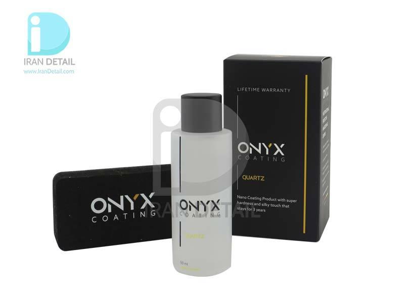 سرامیک بدنه خودرو کوارتز اونیکس مدل Onyx Coating Quartz Ceramic Coating 9H