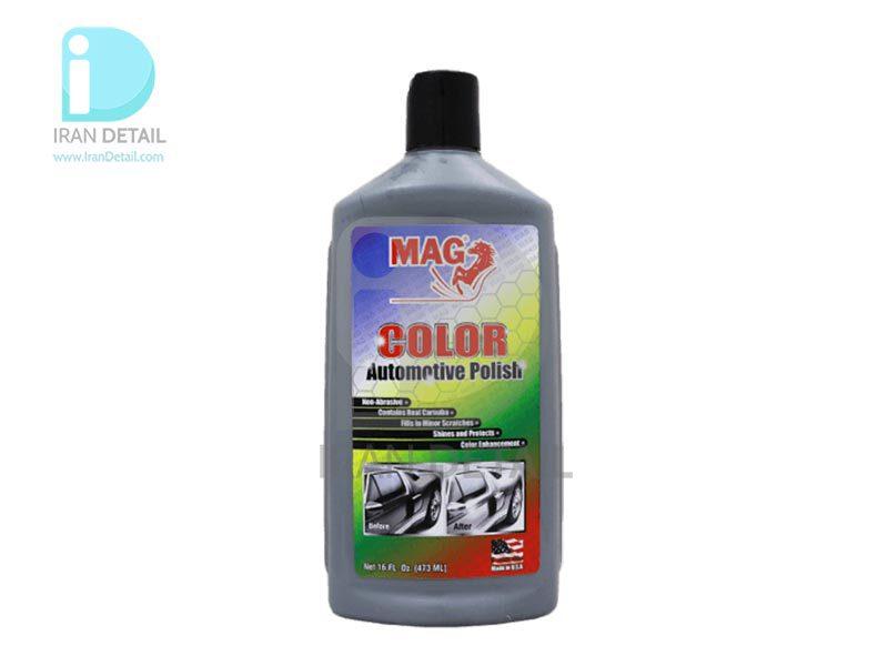 پوليش و واكس نقره ای مگ مدل MAG Color Automative Polish Gray