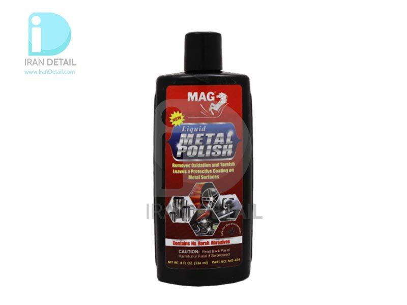 پولیش مایع فلزات مگ مدل MAG Liquid Metal Polish