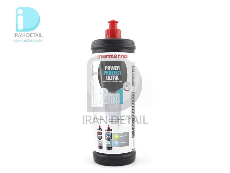 پولیش و واکس فوق العاده قدرتمند محافظت کننده و آبگریز کننده یک لیتری منزرنا مدل Menzerna Power Protect Ultra 2in1