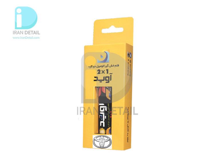 قلم خش گیر رنگ بدنه ماشین تویوتا سفید کد رنگ 061 Toyota White
