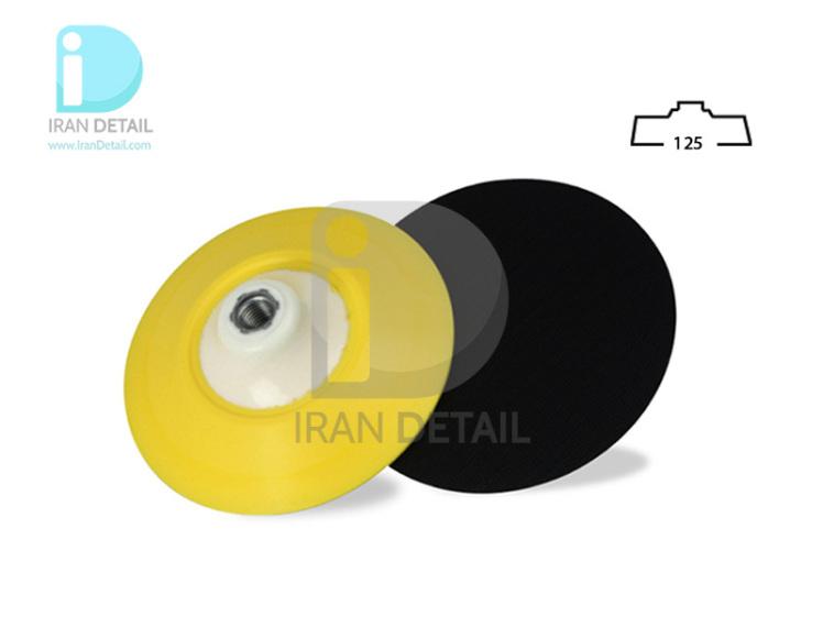 صفحه پلیت روتاری 125 میلی متری سورین بو مدل SURAINBOW Rotary Backing Plate 5 inches t616