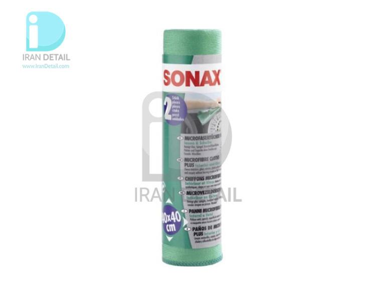 دستمال میکروفایبر نانو پلاس دوعددی مصرف داخلی سوناکس SONAX Microfiber Cloth PLUS Double