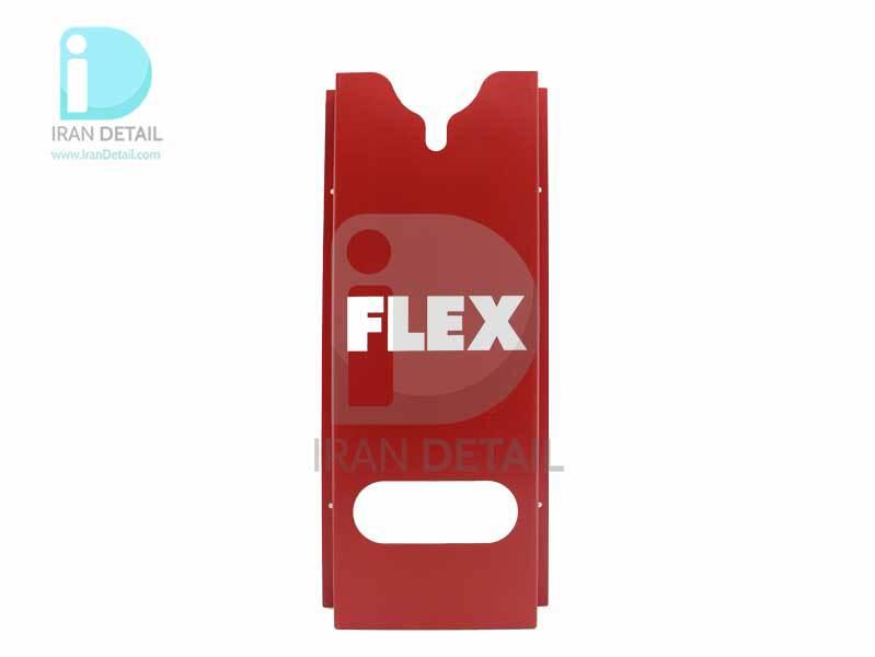 هولدر تکی دستگاه پولیش مدل FLEX قرمز