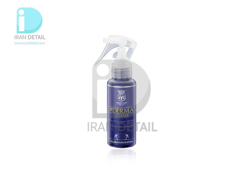 اسپری تمیزکننده و احیاکننده سطوح چرمی 100 میلی لیتری لبوکاسمتیکا مفرا مدل Labocosmetica #DERMA CLEANER 100ml Revitalizin