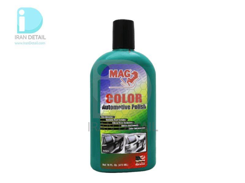 پولیش و واکس سبز مگ مدل MAG Color Automative Polish Green