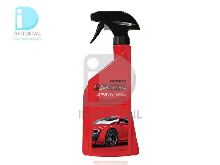 اسپری واکس سریع بدنه ماشین مادرز مدل 15724 MOTHERS Speed Spray Wax