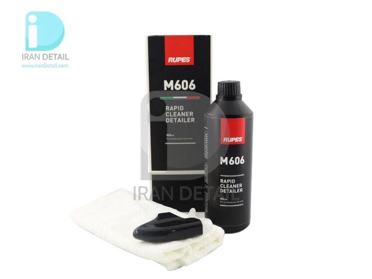 اسپری تمیزکننده سریع دیتیلر روپس 500 میلی لیتری مدل RUPES M606 Rapid Cleaner Detailer 500ml