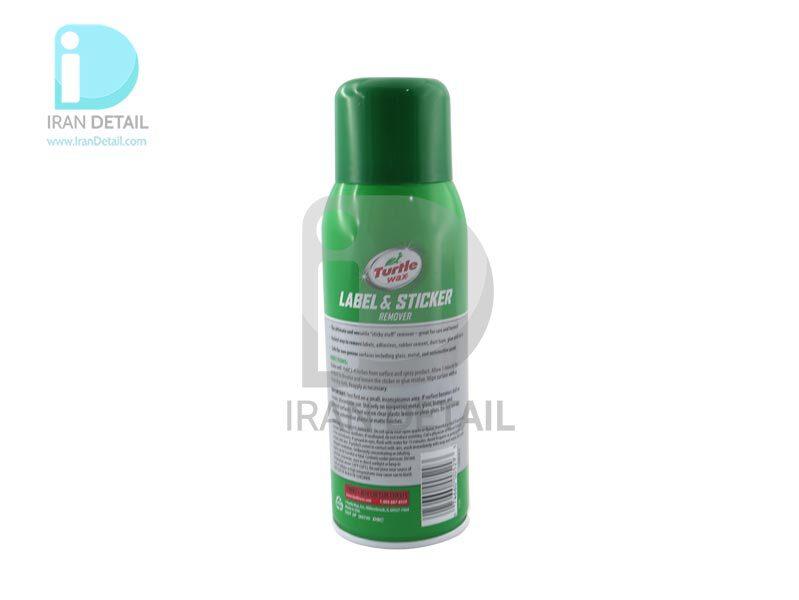 اسپری پاک کننده جای چسب و لیبل خودرو ترتل واکس مدلTurtle Wax Label & Sticker Remover