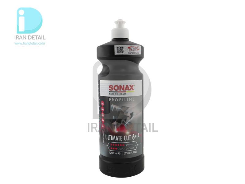 پولیش آلتیمیت کات سوناکس مدل 03-06 SONAX Profiline Ultimate Cut