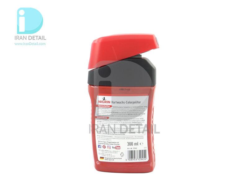 پولیش و واکس هم رنگ قرمز نیگرین مدل Nigrin Polish & Wax Color Red
