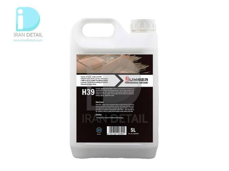 لوسیون محافظت چرم 5 لیتری هامبر Humber Leather Care Lotion