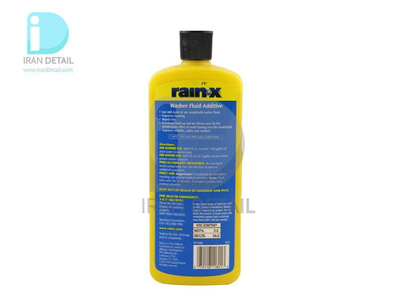 مایع شیشه شوی آبگریزکننده رین اکس مدل Rain-X Washer Fluid Additive RX11806D