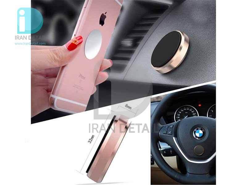 پایه نگهدارنده گوشی موبایل مگنتی (آهنربایی) مخصوص خودرو مدل ALL USe Mount Holder Magnetic