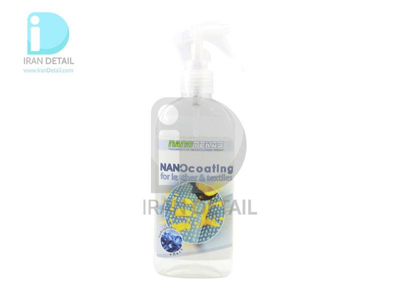 پوشش سرامیک سطوح پارچه ای و چرمی نانو تکاس مدل NanoTekas Nano Coating For Leather & Textile