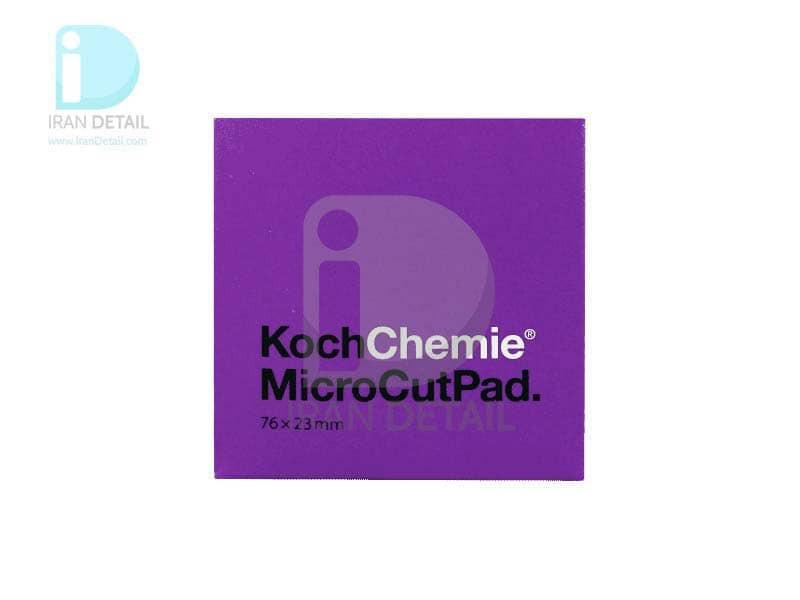 پد پولیش نرم کخ کیمی 76 میلی متر Koch Chemie Micro Cut Pad