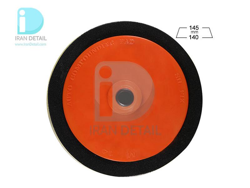 پد نرم روتاری مشکی به همراه صفحه پلیت سیل فیکس 140 میلی متری SilFix Applicator Fine Pad