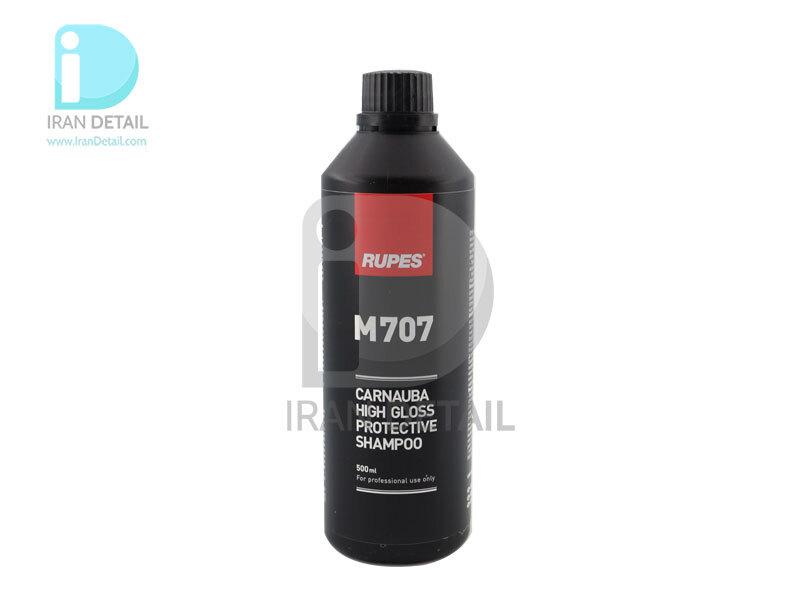 شامپو براق کارناوبا محافظ روپس 500 میلی لیتری مدل RUPES M707 Carnauba High Gloss Protective Shampoo 500ml