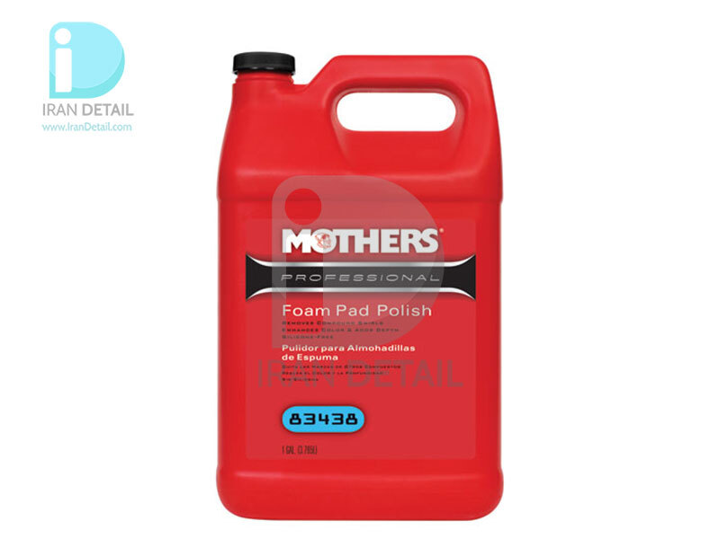 پوليش نرم حرفه ای 4 لیتری مادرز MOTHERS Professional Foam Pad Polish 83438