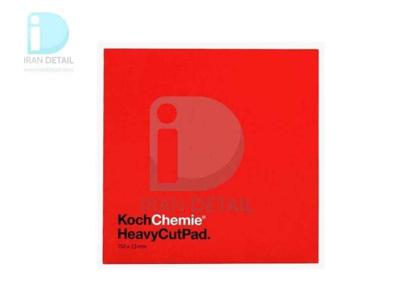 پد پولیش زبر کخ کیمی 150 میلی متر Koch Chemie Heavy Cut Pad