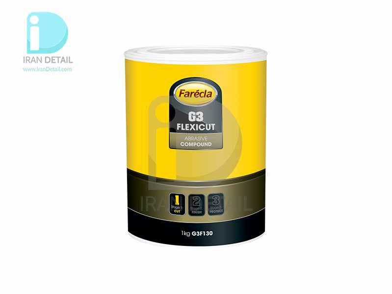 خمیر پولیش زبر فارکلا جی 3 مدل Farecla G3 FlexiCut Abrasive Compound