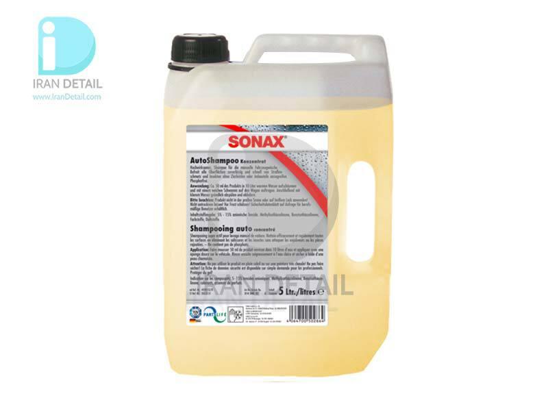 شامپو براق کننده غلیظ 5 لیتری سوناکس مدل SONAX Gloss Shampoo Concentrate