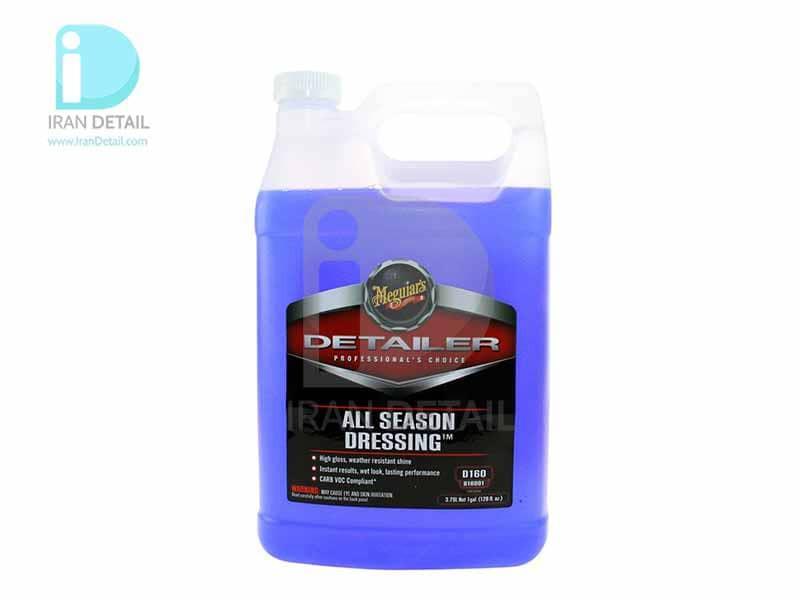 براق کننده سطوح خارجی لاستیکی و پلاستیکی خودرو مگوایرز Meguiars All Season Dressing D16001