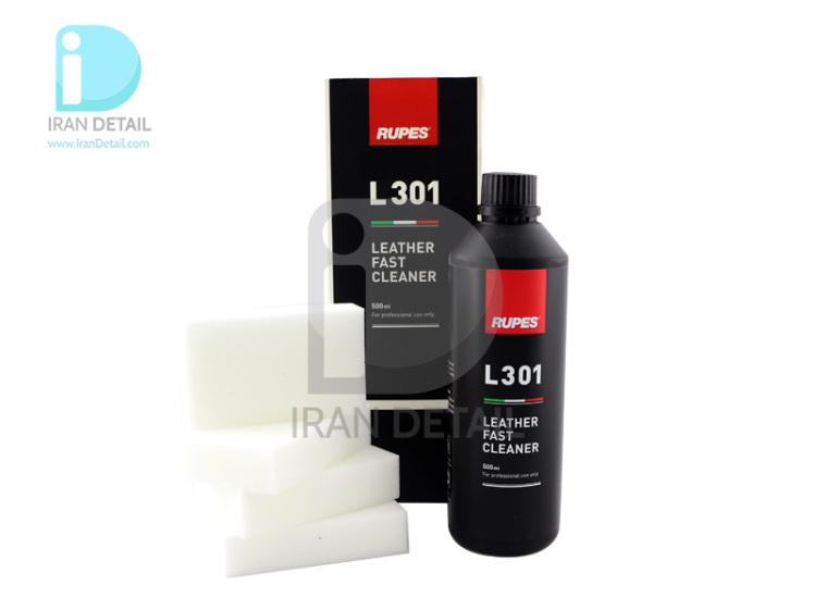 اسپری تمیزکننده چرم سریع روپس 500 میلی لیتری مدل RUPES L301 Leather Fast Cleaner 500ml