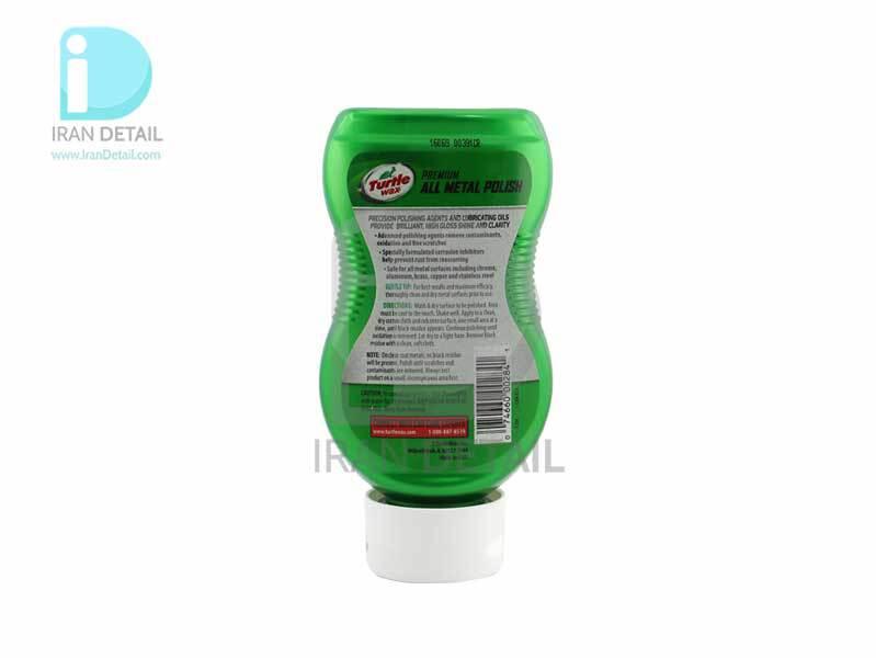مایع پولیش پریمیوم سطوح فلزی ترتل واکس مدل Turtle Wax Renew Rx All Metal Polish