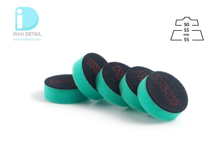 کیت پنج عددی پد پولیش زبر سبز 55 میلی متری اس جی سی بی مدل SGCB Mini Foam Pad Set 2.2inches SGGA131 Green