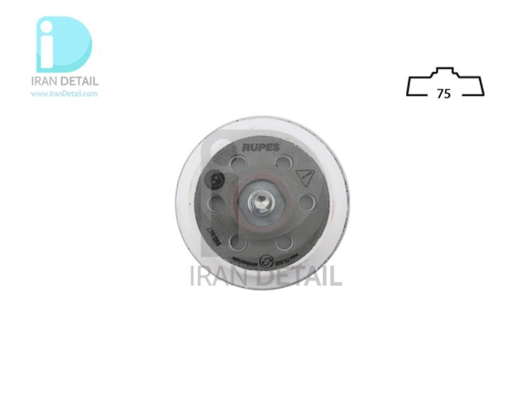 صفحه پلیت مخصوص دستگاه پولیش 7.5 روپس مدل Rupes Pad Velcro M6 for LHR75 990.007