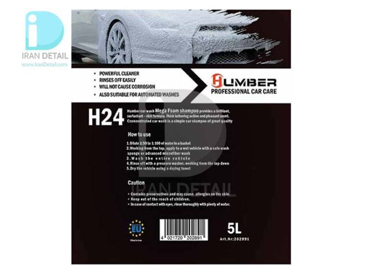 شامپو مگا فوم 5 لیتری هامبر Humber Mega Foam 5L